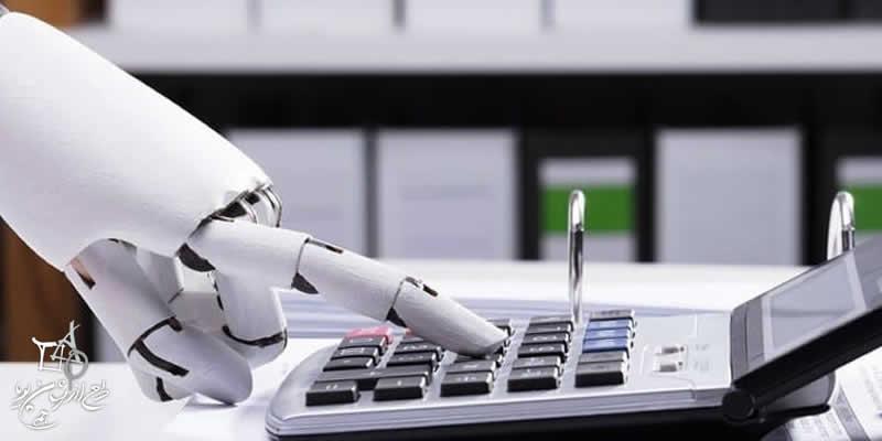 کاربرد هوش مصنوعی در حسابداری