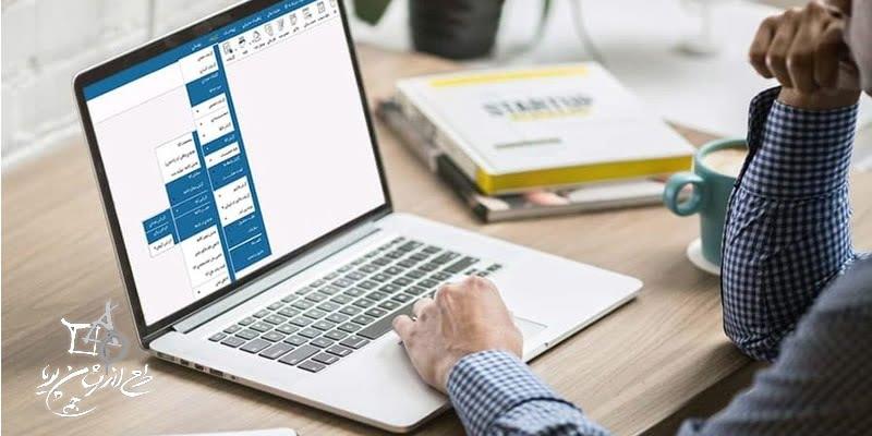 نرم افزارهای حسابداری
