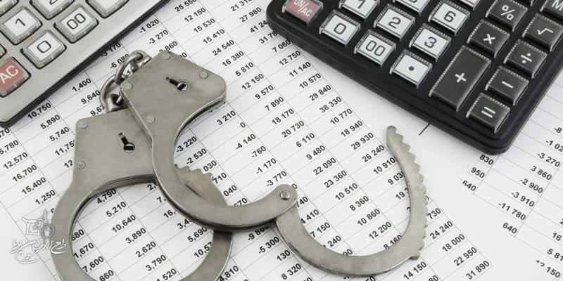 پیامدهای ناشی از فساد اقتصادی